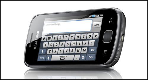 Samsung Galaxy Gio swype