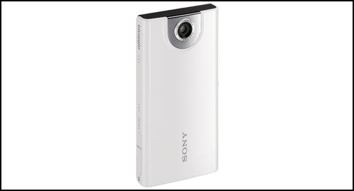 Sony Bloggie (MHS-FS1) white