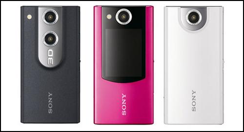 Sony Bloggie Trio