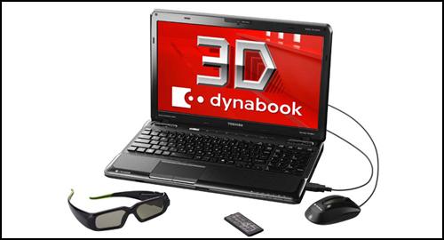 Toshiba DynaBook T551-D8B