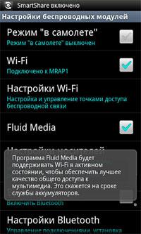 LG-Optimus-2X-P990-Fluid-Media