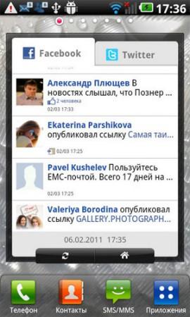 LG-Optimus-2X-facebook