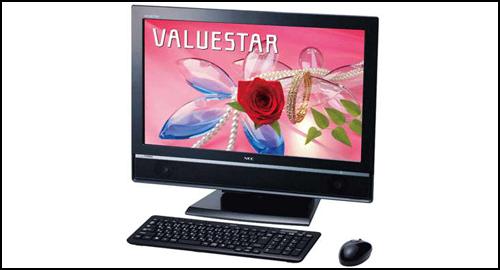 NEC ValueStar VW970-DS