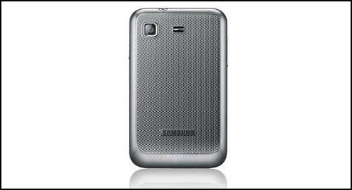 Samsung Galaxy Pro back