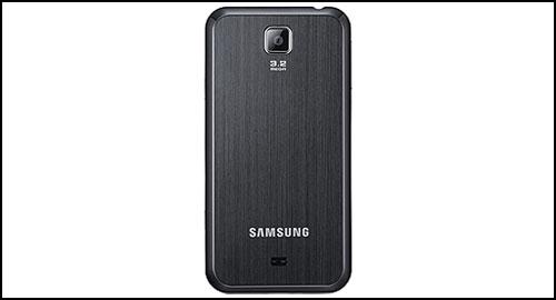 Samsung Star II Duos back