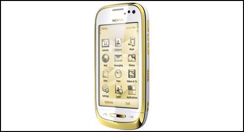 Nokia Oro white gold