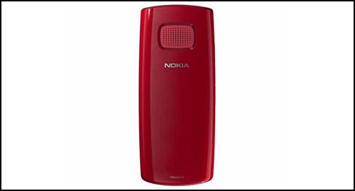 Nokia X1-01 поступит в продажу до конца мая.  Его ориентировочная стоимость составит 34 евро.