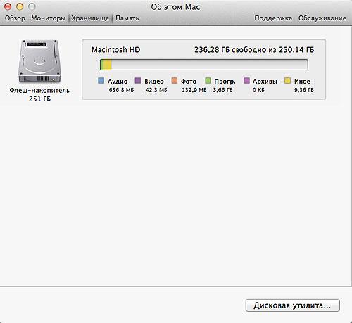 13,3 Apple MacBook Air 2011 HD