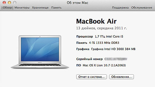 13,3 Apple MacBook Air 2011 about