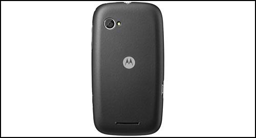 Motorola XT531 back