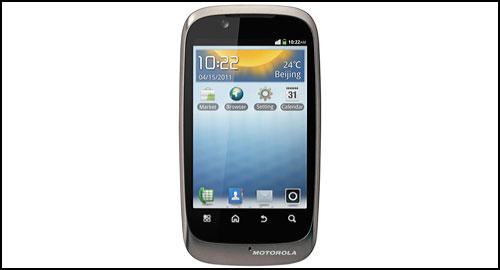 Motorola XT531 front