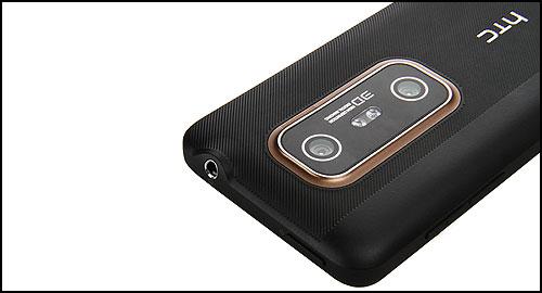 HTC Evo 3D camera
