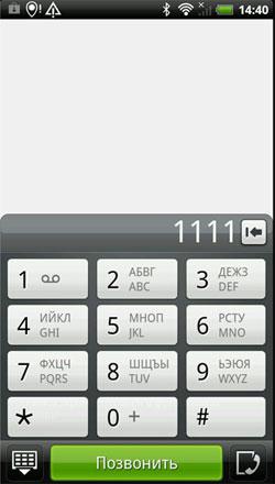 HTC Sense 3.0 Call menu