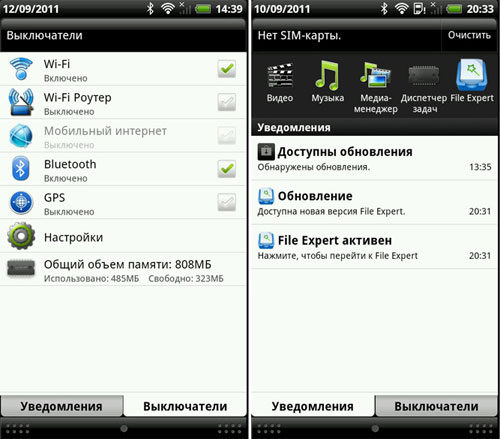 HTC Sense 3.0 Notification menu