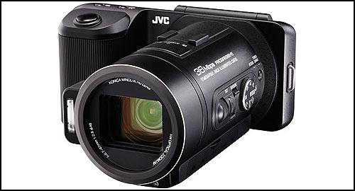 JVC GC-PX10