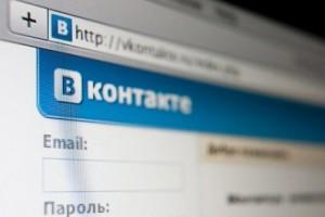 Новая функция соцсети Вконтакте
