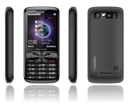 Многофункциональный гаджет teXet TM-420