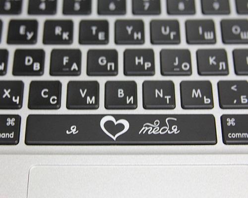 Гравировка на клавиатуре: суть и преимущества услуги