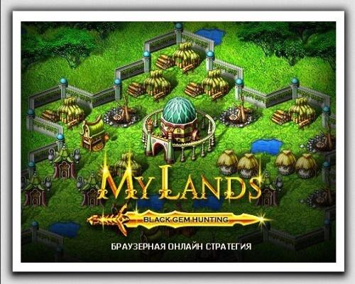 Mylands – уникальный виртуальный мир